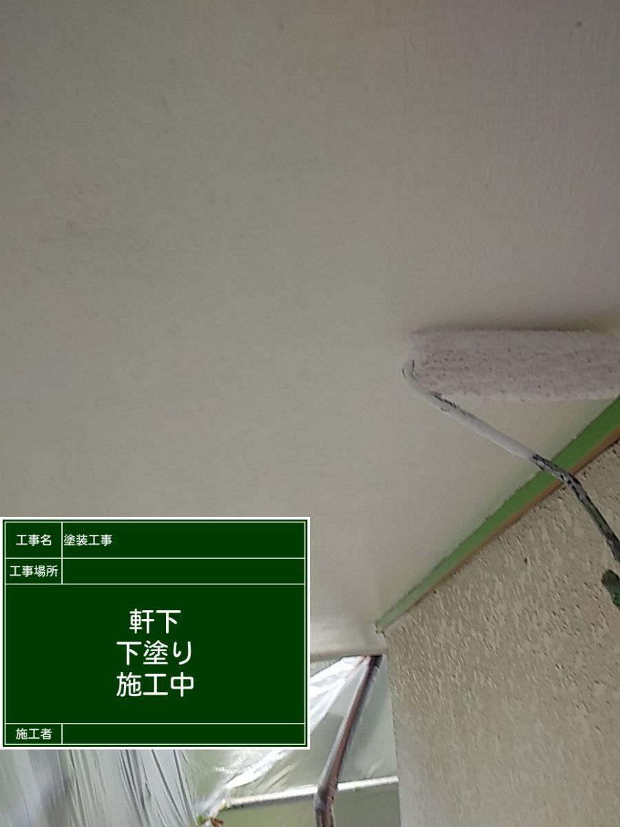軒天①20034