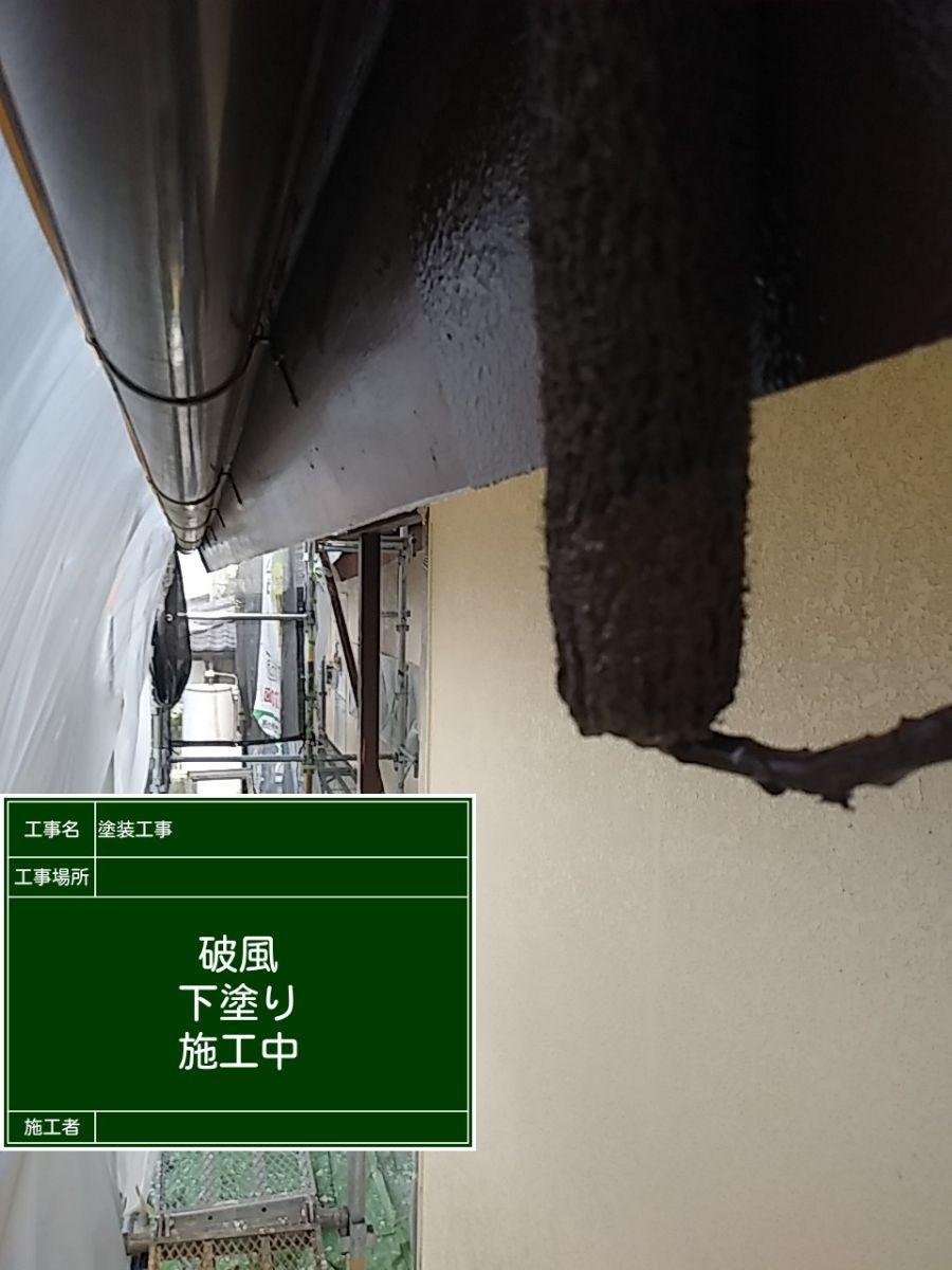破風20034