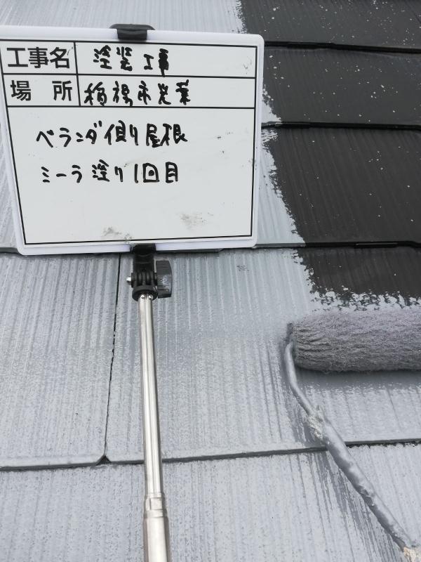 屋根①20035