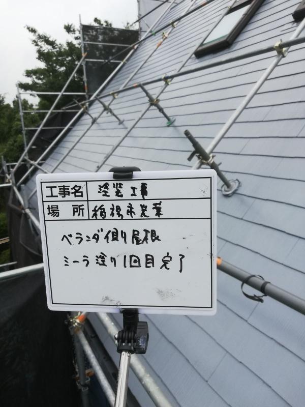 屋根②20035