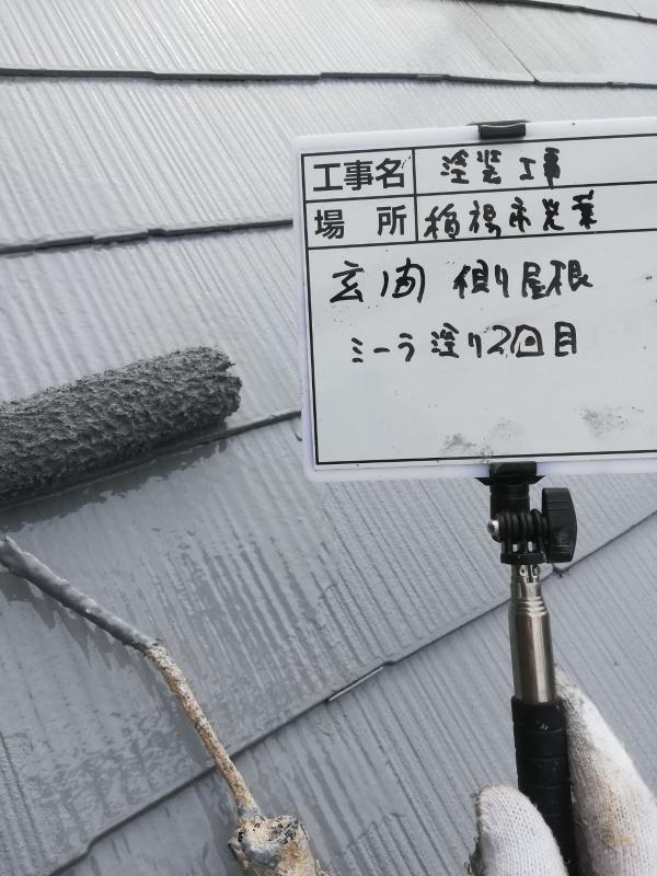 屋根③20035