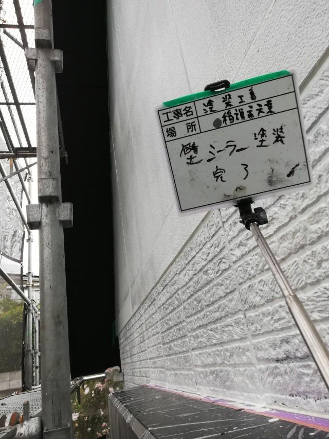 外壁②20035