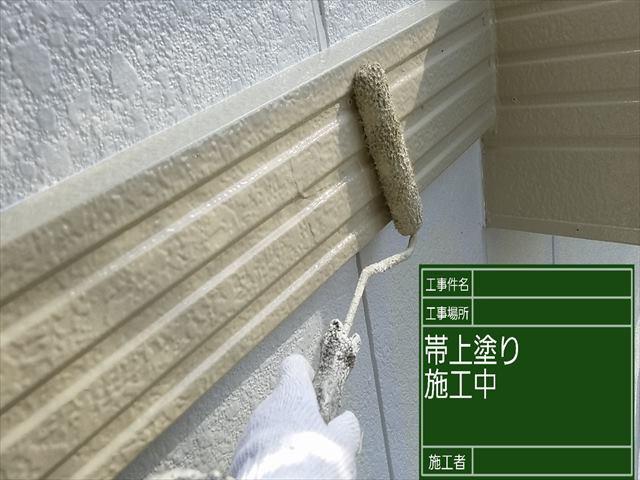 帯上塗り_0324_M00027 (1)