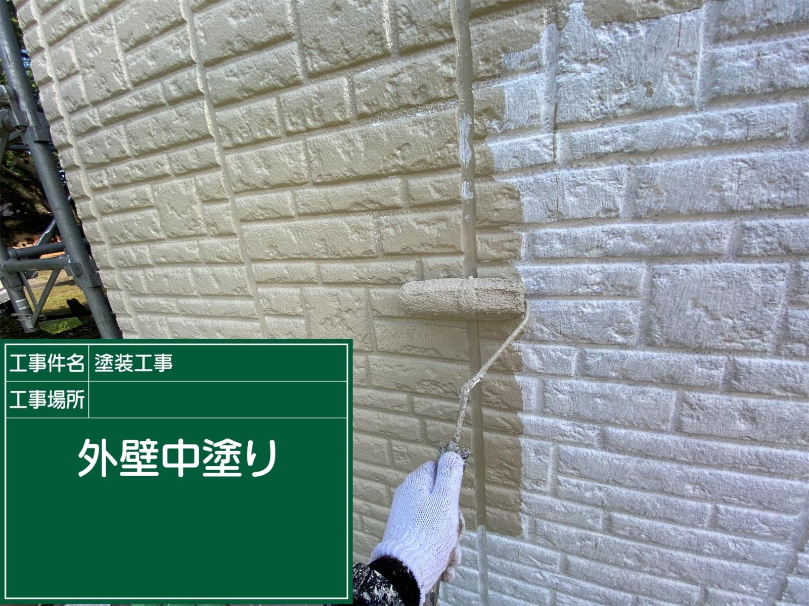 外壁中塗り中300009