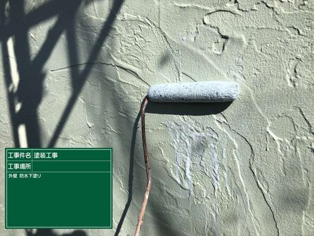 0116 外壁リボール下塗り(1)_M00020