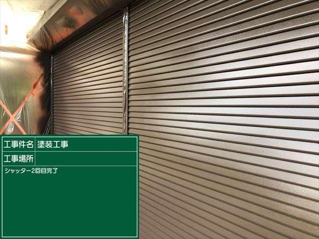 077シャッター2回め完了_M00001