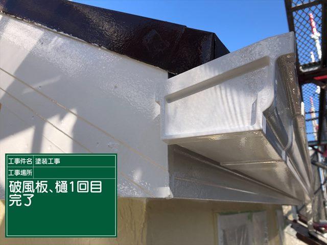 0121 破風樋(2)_M00020