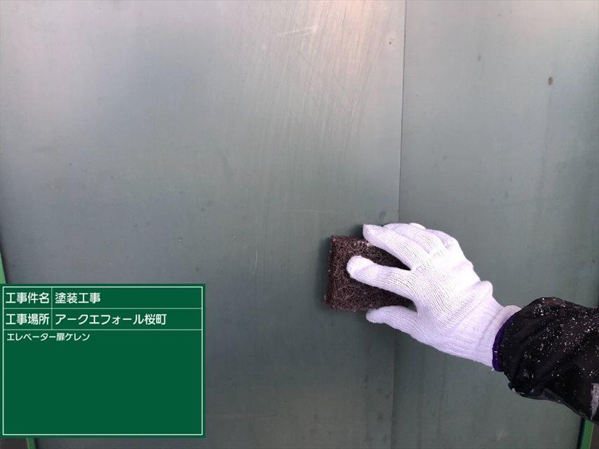 鉄部ーケレン (2)_M00018