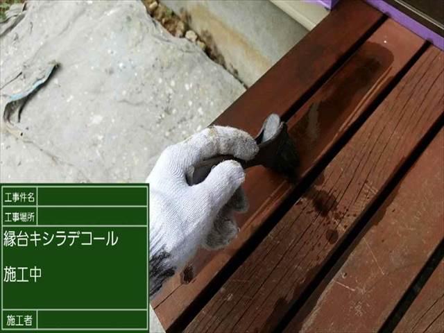 離れ_縁側 (2)_M00011