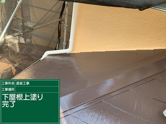下屋根上塗り_0517_M00029 (1)