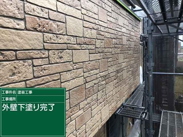 外壁下塗り完了1127_a0001(1)008