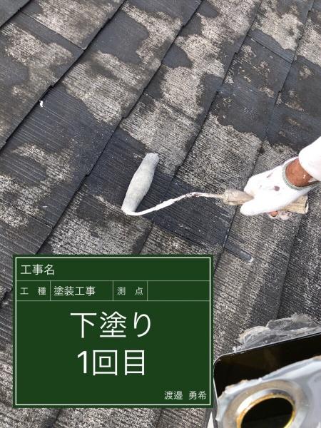 屋根①20032