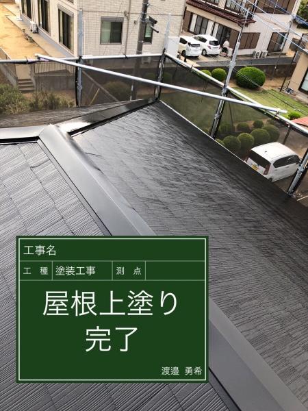 屋根⑨20032