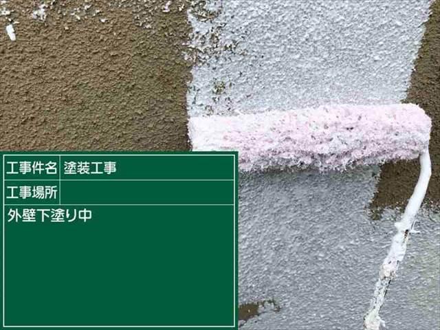 外壁_ 1下塗り1_M00013