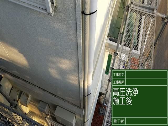 雨樋高圧洗浄_0402_M00028 (2)