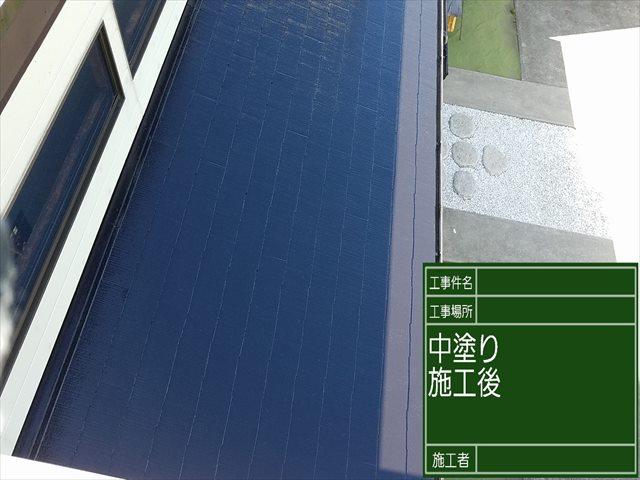 屋根塗装中塗り_0824_M00033 (4)