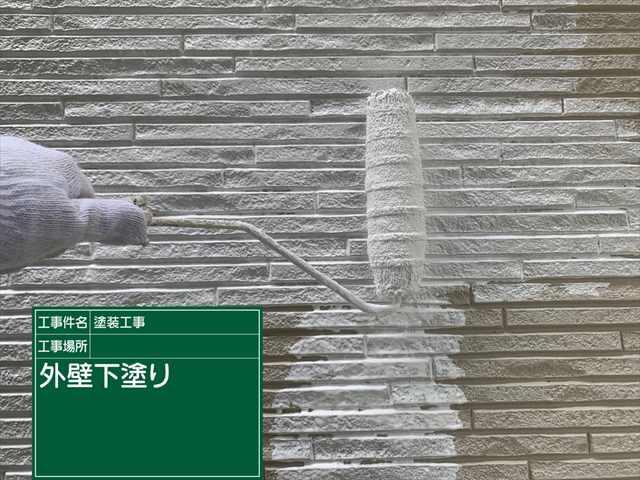 外壁下塗り0916_a0001(2)005