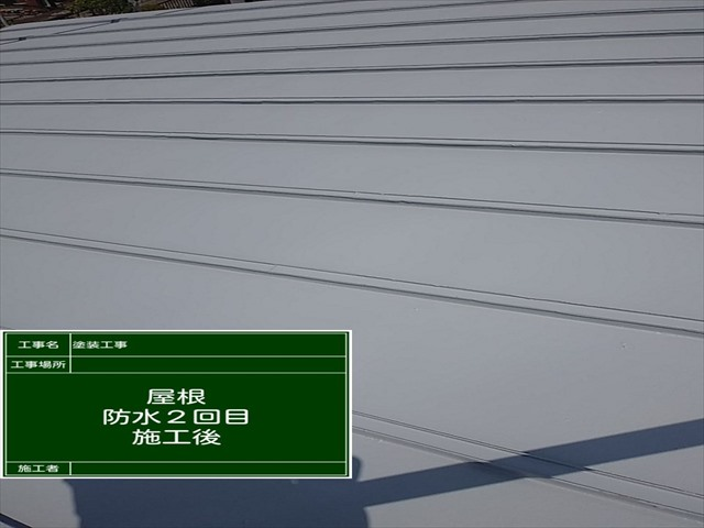 屋根防水②_0702_M00032 (4)