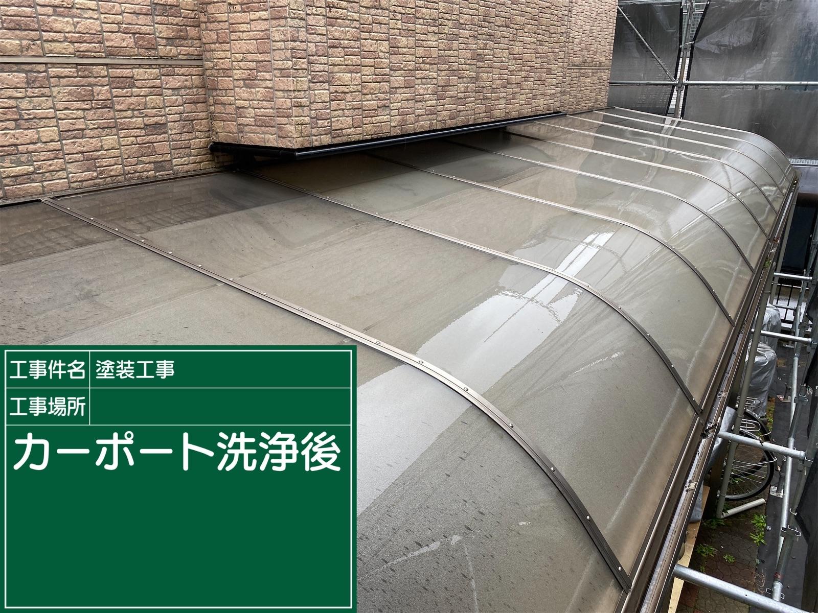 高圧洗浄カーポート_M00021 (2)