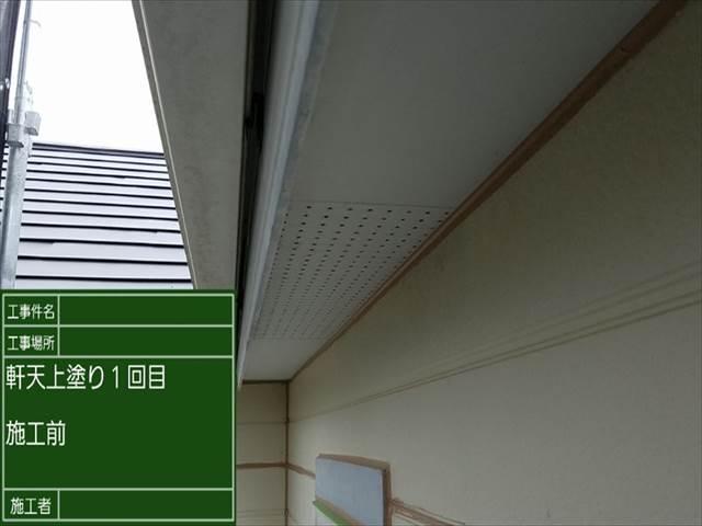 06_軒天 (1)_M00007