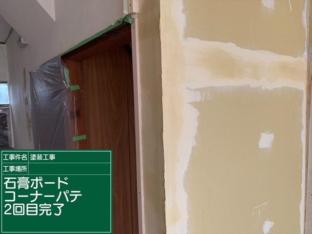 石膏ボードコーナーパテ塗装_0731_M00032 (4)