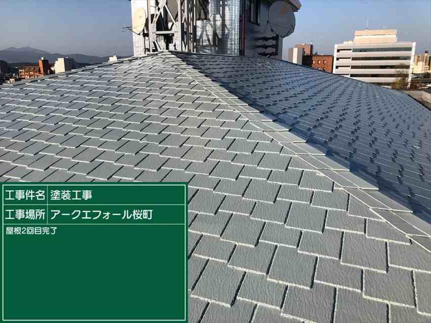 屋根ー上塗り二回目完了_M00018