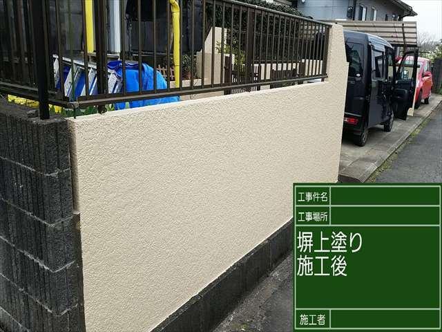 塀上塗り_0327_M00027 (2)