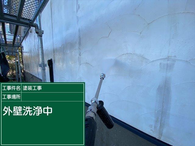 外壁高圧洗浄_0320_M00026 (1)