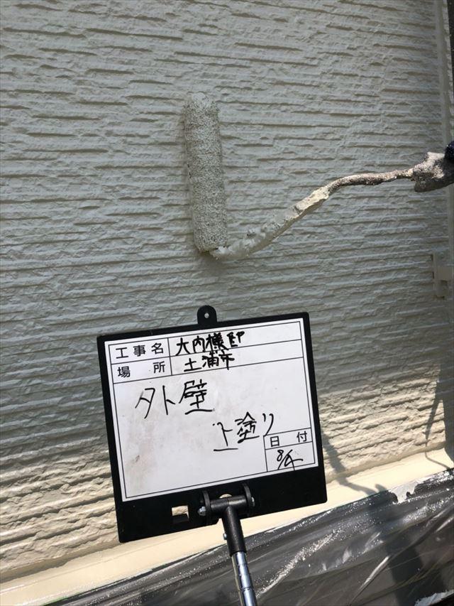外壁2F上塗り20190430