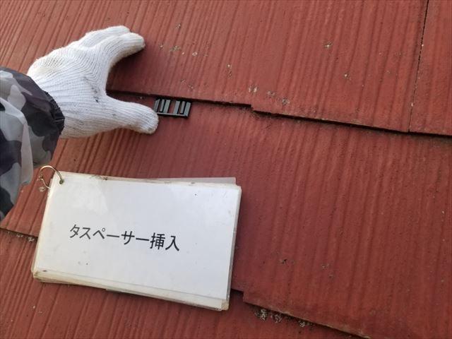 屋根タスペーサー取り付け20190419