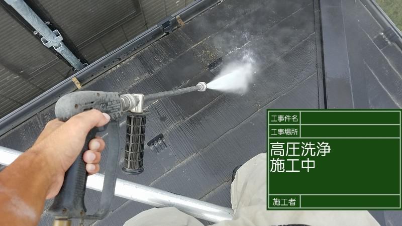 洗浄①20036