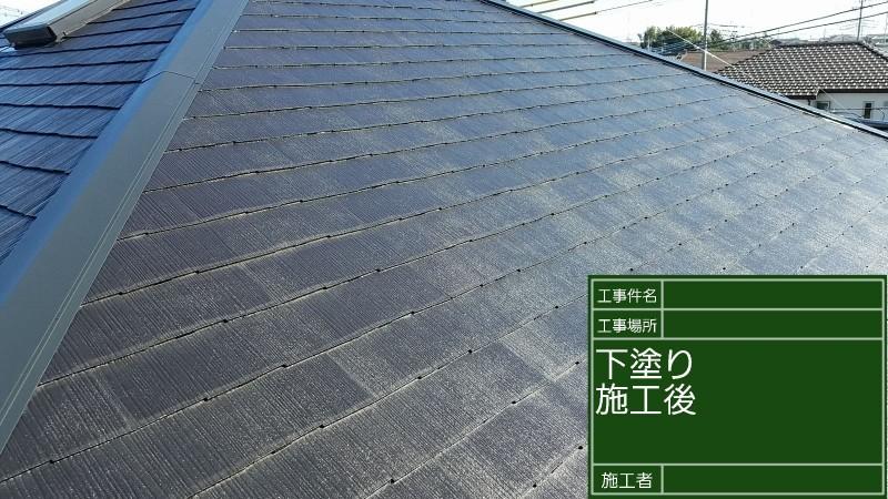 屋根②20036