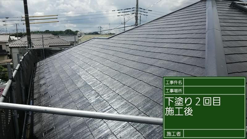 屋根④20036