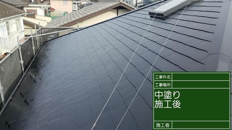 屋根⑦20036