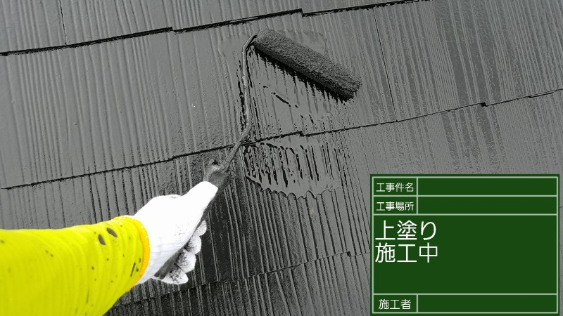 屋根⑧20036