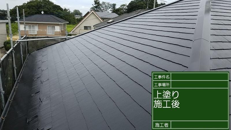 屋根⑨20036