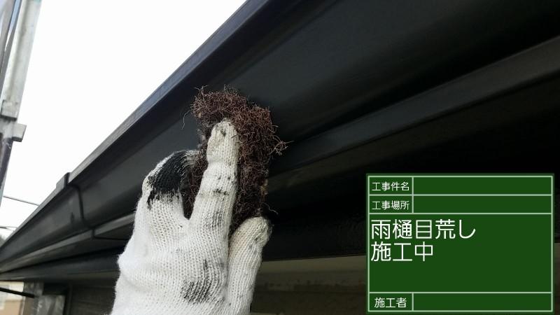 樋破風①20036