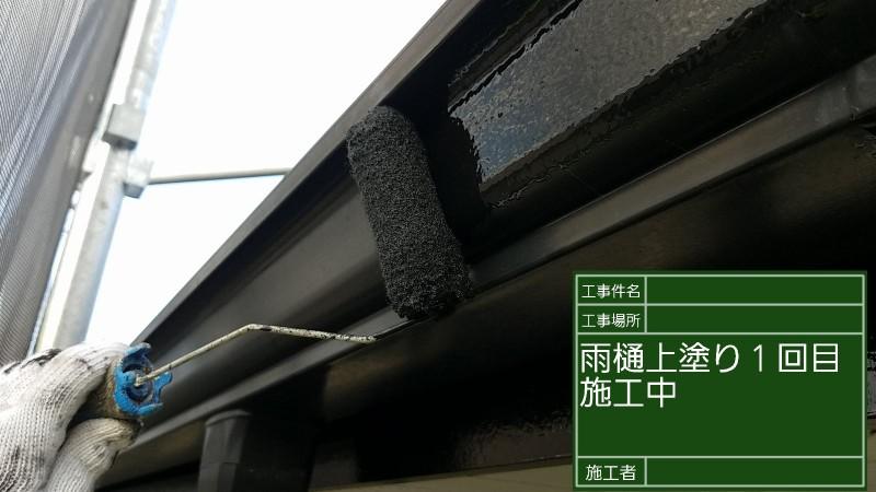 樋破風②20036
