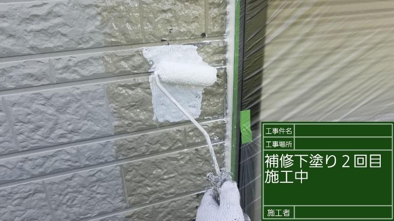 外壁穴④20036
