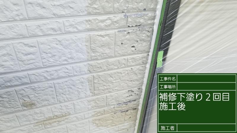 外壁穴⑤20036