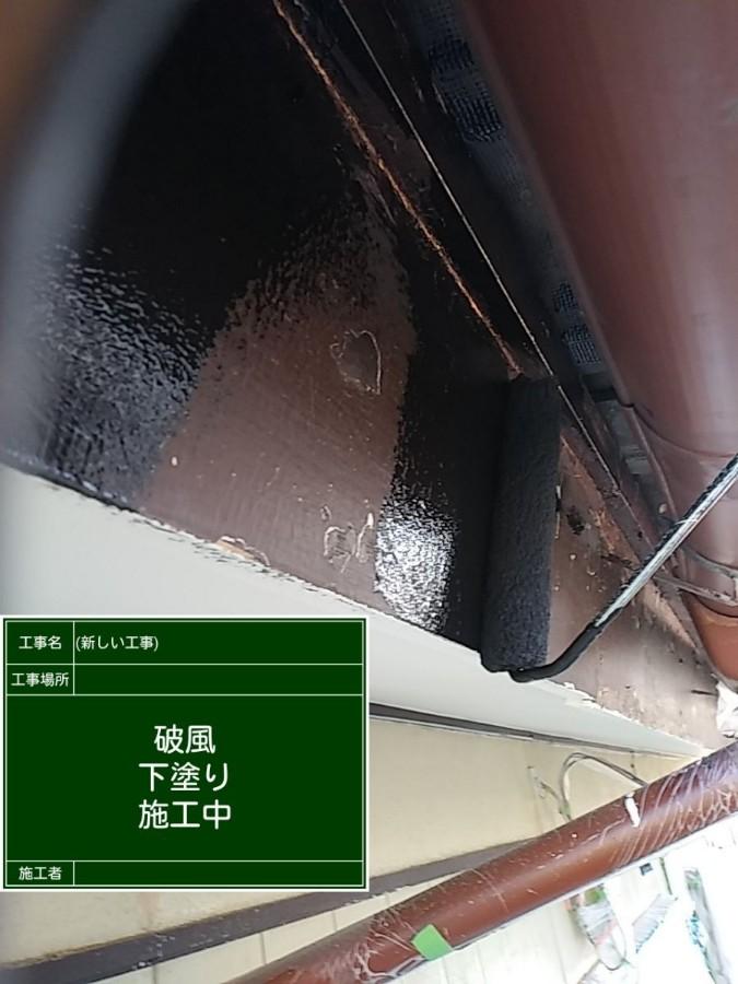 破風樋②20039