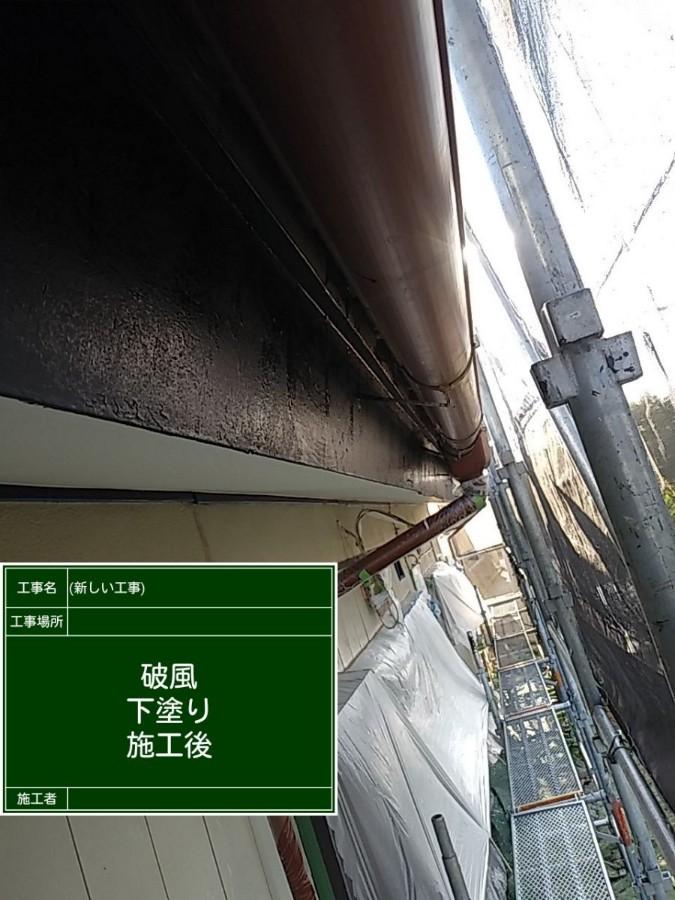 破風樋③20039