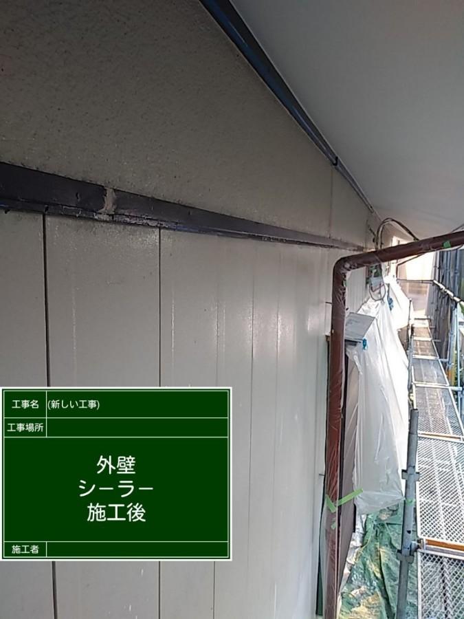 外壁②20039