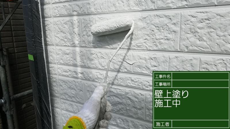 外壁⑦20036
