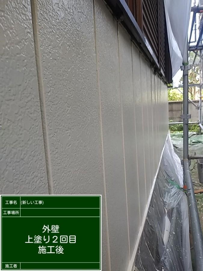 外壁⑥20039