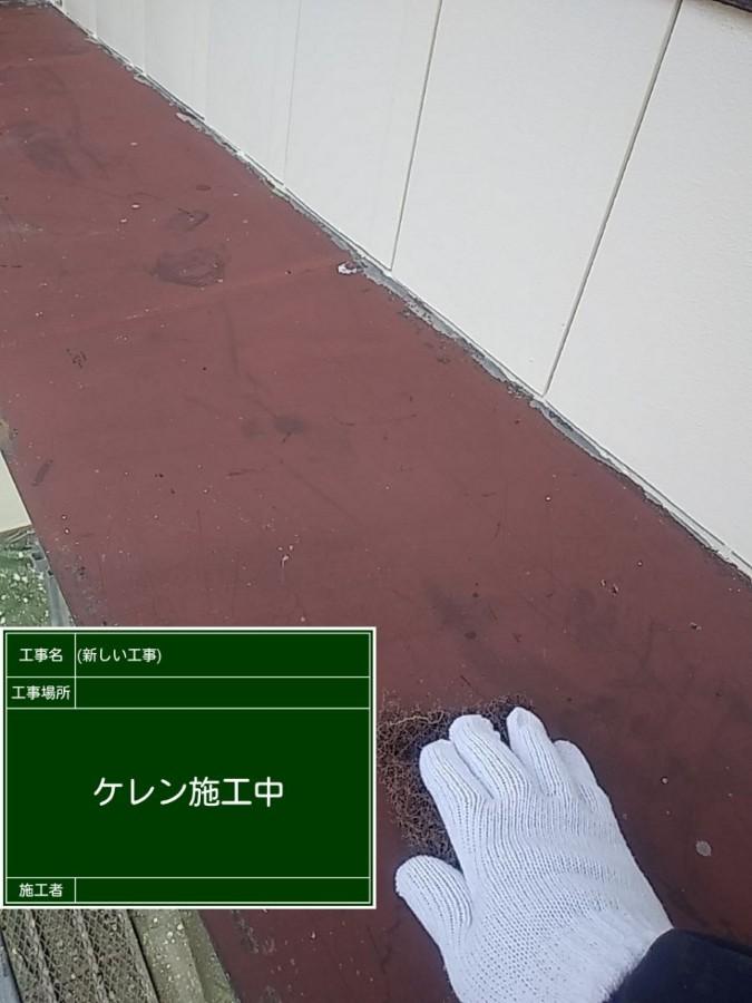下屋根①20039