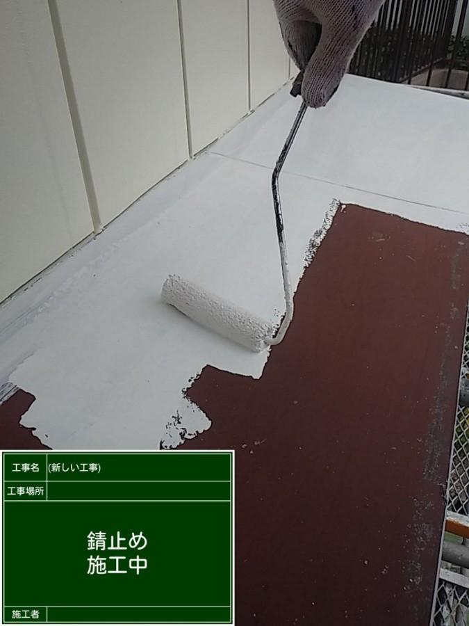 下屋根③20039