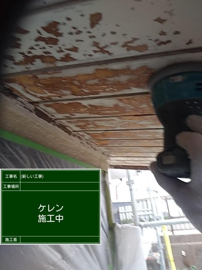 下屋根⑤20039