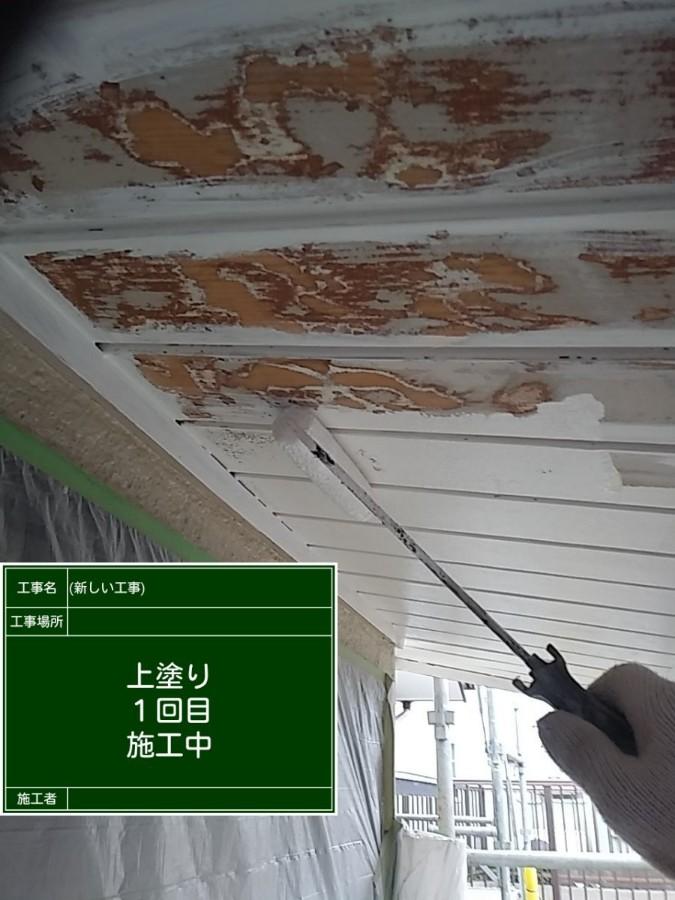 下屋根⑥20039