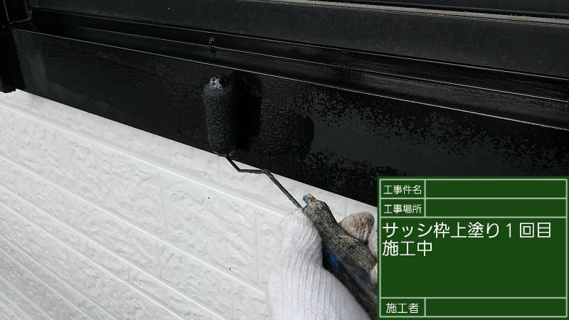 サッシ①20036